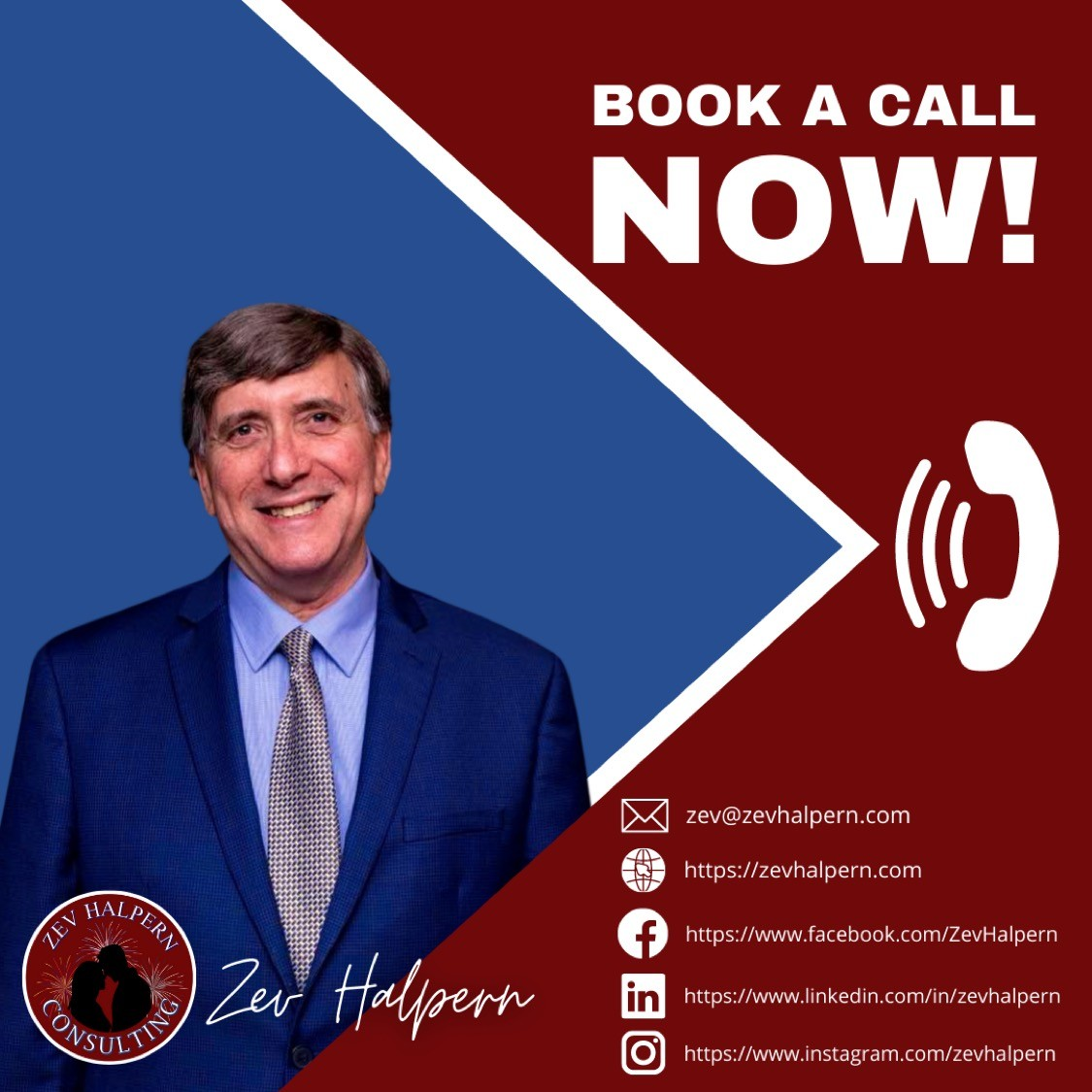 Book a Call Now